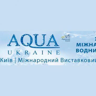 XІХ Міжнародна спеціалізована виставка «AQUA UKRAINE – 2021».